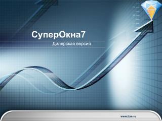 Tbm.ru