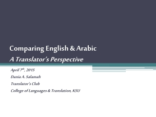 Indefinites in English and Spanish Child Language