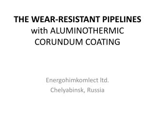 THE WEAR-RESISTANT PIPELINES  with ALUMINOTHERMIC CORUNDUM COATING