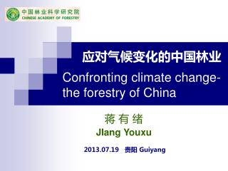 Confronting climate change-the forestry of China