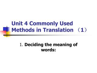 Unit 4 Commonly Used Methods in Translation  ( 1 )