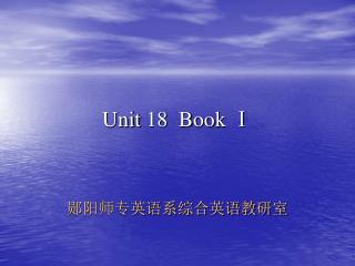 Unit 18  Book Ⅰ