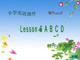 小学英语课件