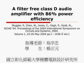 A filter free class D audio amplifier with 86% power efficiency
