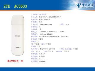 ZTE  AC3633