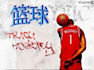 """奥运会项目介绍 —— 篮球  FIBA 和 NBA 的区别 中国男篮历届大赛成绩 历届冠军 历届"""" Dream Team"""" 中国女篮历届奥运会成绩( 1984-1996 )"""