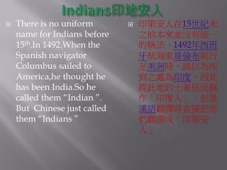Indians 印地安人