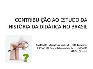 A palavra didática ingressa no léxico português em meados do século XIX .