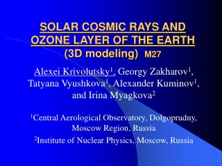 SOLAR COSMIC RAYS AND OZONE LAYER OF THE EARTH (3D modeling)   M27