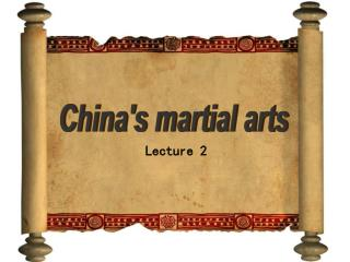 China's martial arts