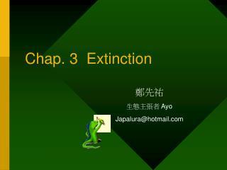 Chap. 3  Extinction