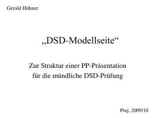 DSD-Modellseite