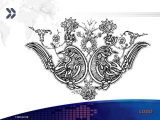 عنوان پروژه : تجارت الکترونیک و استراتژی های  آن استاد : جناب آقای دکتر محسن شفیعی نیک  آبادی