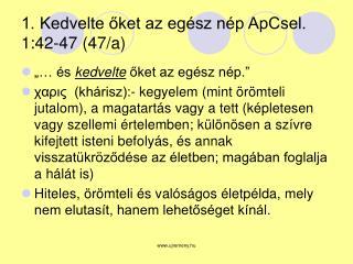 1. Kedvelte őket az egész nép ApCsel. 1:42-47 (47/a)