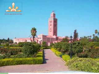 جمعية الأعمال الاجتماعية لموظفي عمالة مراكش