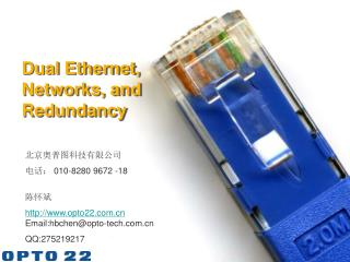 Dual Ethernet, Networks, and Redundancy