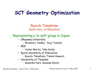 SCT Geometry Optimization