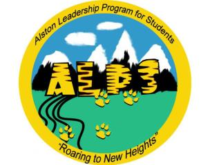 What is�the Alston Leadership Program for Students (ALPS)? Mission?