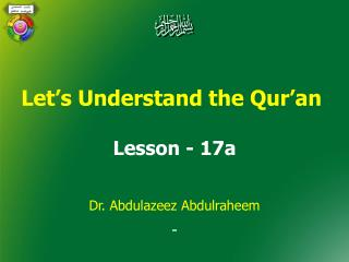 Let's Understand the Qur'an  Lesson - 17a