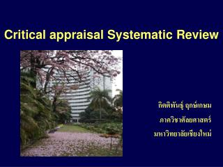 Critical appraisal  Systematic  R eview