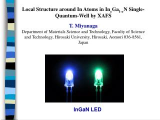 InGaN LED