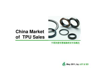 China Market of  TPU  Sales