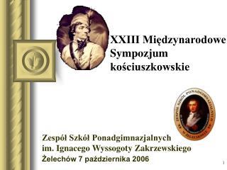 XXIII Międzynarodowe Sympozjum kościuszkowskie