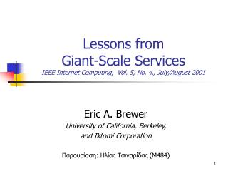 Lessons from  Giant-Scale Services IEEE Internet Computing,  Vol. 5, No. 4., July/August 2001