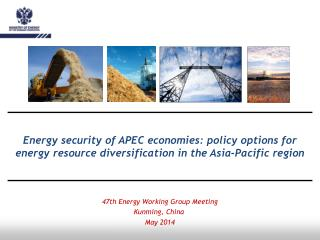47th Energy Working Group Meeting Kunming, China  May 2014