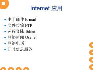 Internet  ??