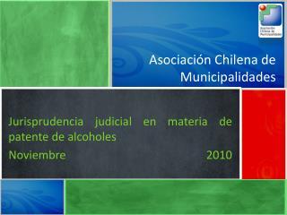 Asociaci�n Chilena de Municipalidades