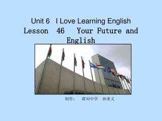 Unit 6   I Love Learning English Lesson  46   Your Future and English