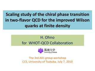 H. Ohno for  WHOT-QCD Collaboration