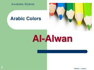 Arabic Colors