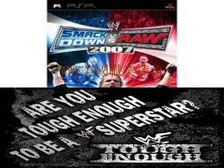 WWE 美國職業摔角