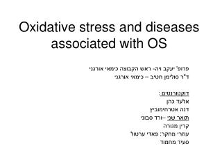 Oxidative stress and diseases associated with OS