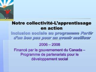 2006  –  2008