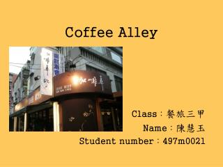 Coffee Alley