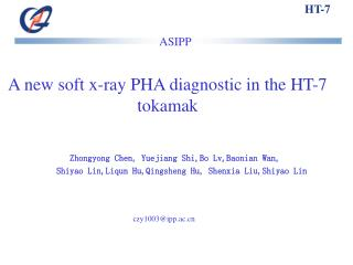 A new soft x-ray PHA diagnostic in the HT-7 tokamak