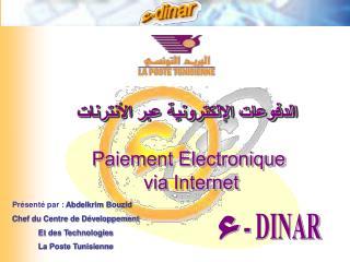 Paiement Electronique  via Internet