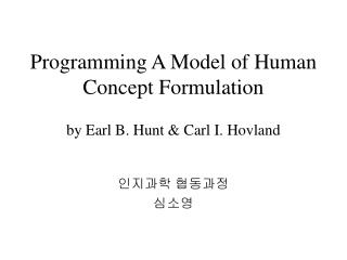 Programming A Model of Human Concept Formulation