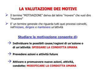 LA VALUTAZIONE DEI MOTIVI