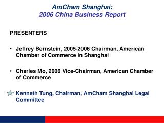 AmCham Shanghai:  2006 China Business Report