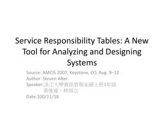 Service Responsibility Tables: A New Tool for Analyzing and Designing Systems