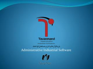 Administrative Industrial Software