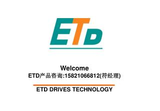 Welcome ETD 产品咨询 :15821066812( 符经理 ) ETD DRIVES TECHNOLOGY