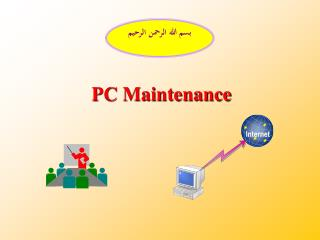 PC Maintenance