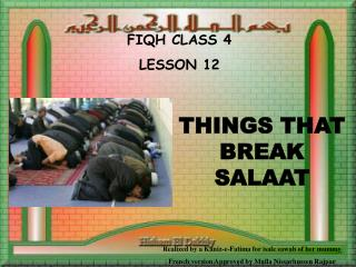 FIQH CLASS 4 LE SSON 12
