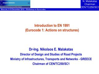 Introduction to EN 1991 (Eurocode 1: Actions on structures)