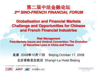 北京   2008 年 10 月 17 日     Beijing,October 17, 2008 北京香格里拉饭店 Shangri-La Hotel Beijing